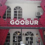 [食-東區] GOOBUR谷堡美式加州餐廳