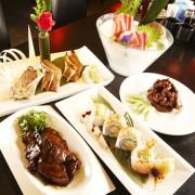 來自海洋的恩典 躍出日本料理新食藝