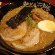 鮮甜醇香的黃金湯頭~來自東京的花月嵐拉麵