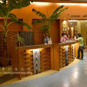 (夜宿鹿鳴溫泉酒店)