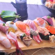 江戶正統風味 吃得出滿滿幸福