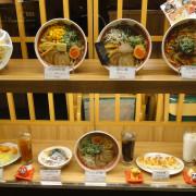 誠屋拉麵(京站店) 特製叉燒白湯拉麵