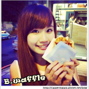 """✜小點心✜生活中簡單的小確幸就在這""""比利時烈日鬆餅""""裡!☛B.waffle"""