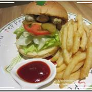 『呷』「捷運科技大樓站」☆PP.99 cafe☆ 綠活飲食-素食漢堡好美味