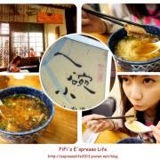 【花蓮‧美食】一碗小羊肉牛肉--堅持用簡單好食材 保留原料好味道!!