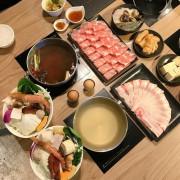🍄XO SHABU SHABU 板橋店 🔸新北美食-板橋站/新埔站🔸-eateatforfun