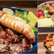 新竹美食-寫樂亭-丼飯專賣店-高CP值的百元平價健康紅藜麥丼飯/竹科美食/寵物友善