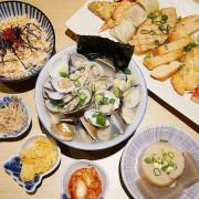 你的關東煮專賣店 - 新竹竹北日式餐點推薦,鮭魚多到炸的茶泡飯和蛤蜊疊成山的蕎麥麵都大推,日式關東煮品質就是讚,美食也能吃得健康沒負擔
