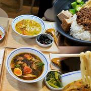 顛覆視覺、味蕾新享受之蔬食饗宴|五梅先生、漢神百貨B3F - 跟著尼力吃喝玩樂&親子生活