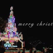 高雄景點|夢時代2019愛sharing-高雄聖誕不夜城正上演