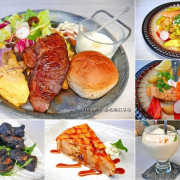 吃。台北大安《Ombre》從早午餐到宵夜,不論用餐或小酌都能滿足你喔。大安區餐酒館推薦。大安區義式料理推薦