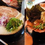台北美食|鳳華拉麵(らぁ麺鳳華)-肉片滿滿CP值爆高拉麵,泡系雞白湯超吸睛