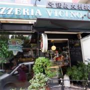 [食評]天母必訪美食首選IL Vicino 奇諾義大利披薩屋,無敵好吃的下酒菜蒜泥辣椒白蝦讓人欲罷不能狂吃!
