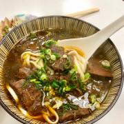  台北中正區美食 老張牛肉麵 杭州南路店 深受老饕們的最愛美食 
