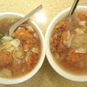 吃。台南|仁德區| 當地知名の土魠魚羹,土魠魚酥脆又鮮甜令人懷念,超大碗CP值很高「林仔土魠魚羹」。