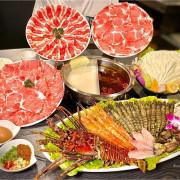 | 高雄美食 |一整隻龍蝦超級澎湃的海鮮鍋物/舞古賀涮涮屋-天祥店
