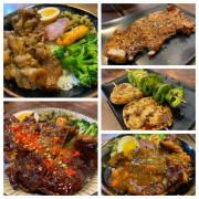 烤師傅烤肉飯 - 大火醬燒招牌燒肉、串燒與香嫩烤雞腿,信義永吉路人氣美食介紹