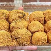 《台北美食》好吃的古早味麻糬攤│北投捷運站