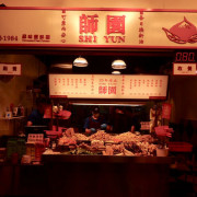 捷運西門站美食、西門町美食推薦、店內有座位-Jessica(食記)師園蒜味鹹酥雞(西門店)