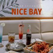 :sansan /三芝美食/ 小尼斯灣-淺水灣海景餐廳 cp值破表 超大器海鮮饗宴