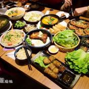 台北信義美食》阮小越越南料理。後山埤站平價越式套餐,越南料理比我想像中的好吃又美味