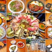 吃。台北信義《阮小越越南料理》捷運後山埤站的美味平價越式套餐。原新越越南麵食