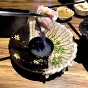 【慧。愛笑的吃貨】新竹岩漿火鍋.獨門招牌火焰炙燒豬.高單價鴛鴦鍋
