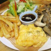 桃園 小囍窩 Food & Drink~隱身的溫馨可愛餐廳V.S.超豐盛餐點