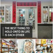 【嘉義】台灣圖書室 – 精緻書室宏大傳承,小小台灣無限夢想