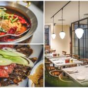 飯BAR  LiLi微風北車店|台北車站二樓浮誇創意中菜 顛覆你的味蕾。吃中菜也可以很年輕時尚 飯BAR  LiLi可是食髦中菜第一品牌。北車美食