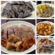 嘉當歸鴨肉麵飯 - 招牌鮮嫩鴨肉、Q彈米血,上班族愛吃便當,信義市府美食介紹