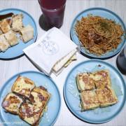 【安好食Anhaoshih】和平店~台北公館早午餐推薦 PTT爆紅早餐 平價親民的銅板價格 高CP值無限回訪