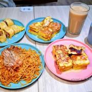 吃。台北大安《安好食 和平店》台大學生愛報到的早餐店,還有好吃的法式吐司喔。台北公館早午餐推薦