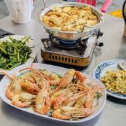 餐廳|被釣蝦場耽誤的臭豆腐店~網友狂推的新竹隱藏版美食「長興釣蝦場」!