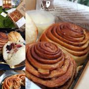 【烘焙西點】讓人一吃就上癮的烘BEST肉桂捲 精緻彌月禮盒