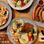 [台北]南京復興舒曼六號餐館Schumanns Bistro No. 6 德國豬腳與啤酒美食推薦 - 皮老闆的美食地圖