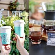 【台中豐原】青漾美學咖啡輕食|精品咖啡專賣,還有低GI輕食套餐,很推薦單品咖啡跟茶類