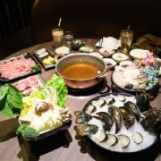 銅花精緻涮涮鍋 蘆洲集賢店, 燈光好氣氛佳的高級包廂式火鍋/提供桌邊服務
