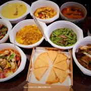 【銀湯匙|外帶年菜】今年年菜來點不同的吧~ 銀湯匙讓您在家享用泰好味!!!