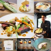 【 Podium 法式私廚料理】一家只接受預約的無菜單私廚,注入亞洲靈魂的法式料理,隱密的地點不易被打擾的優質環境,宵夜時段~搖身一變對外開放為「微醺小酒館」台北私廚推薦-士林捷運站