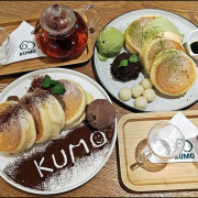 軟嫩像雲朵!日本幸福鬆餅原汁原味重現~KUMO朵朵雲。甜點咖啡都讓人驚豔@商妮吃喝遊樂