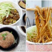 【台北美食】老北京炸醬麵館 #炸醬麵 #紅燒獅子頭飯 #鮮肉丸子湯 #台北小吃