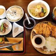 台南定食料理/沒預約很難吃得到/嚴選新鮮食材現點現做/份量實在物超所值/老饕們不想透露的日式家庭料理
