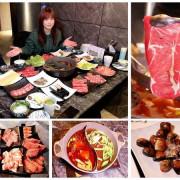 台北松江南京火鍋推薦 石.撈麻辣鴛鴦鍋~和牛、多款肉品吃到飽還有哈根達斯冰淇淋