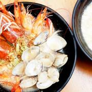 台北萬華海鮮粥 雙龍痛風粥 爆料海鮮粥 必吃