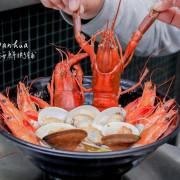 【萬華美食推薦】萬華海鮮粥舖:深夜美食海鮮粥鮮到浪花朵朵美味無敵