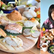 台中西區壽司大推薦,定食399元就吃得到綜合握壽司套餐,還有和服免費體驗-妮妮布魯