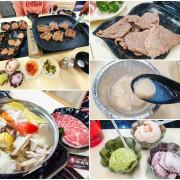 台中美食<壹街燒烤>火鍋,烤肉,吃到飽,899元頂級套餐給你豐盛好料理