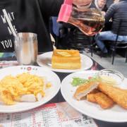 (忠孝敦化站)台北茶餐廳-香港人氣茶餐廳,港星陳奕迅愛店華星冰室來台北東區開分店了,必點炒蛋多士跟奶茶,東區茶餐廳