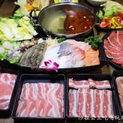 永和火鍋『Shabu鮮涮涮鍋(樂華旗艦店)』數十種食材無限供應只要298元起/菜單/近樂華夜市